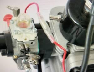 Moteur à essence pump marin 2 temps 26cc RC