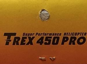 Align - T-Rex 450 - Pieces détachées #1