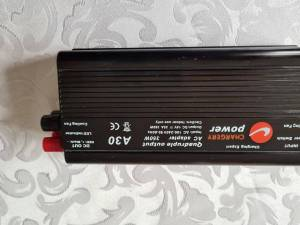 alimentation chargery 350w 25A