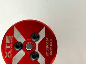 XNOVA 2216-2600KV