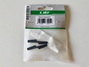 2 Hélices E-SKY Neuves ESKY006403