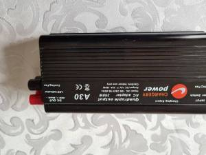 alimentation chargery 350w 25A.